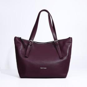Сумка-шопер, отдел на молнии, наружный карман, цвет бордовый