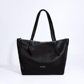 Сумка-шопер, отдел на молнии, наружный карман, цвет коричневый