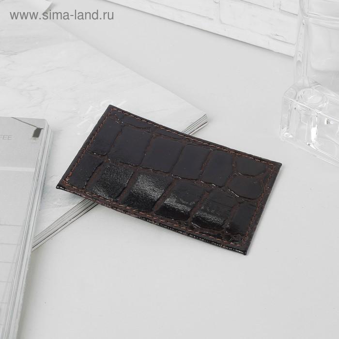 Футляр для карточки, скат, цвет коричневый