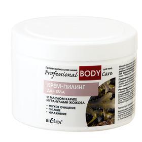 Крем-пилинг для тела Bielita Professional Body Care с маслом карите и гранулами жожоба, 500 мл