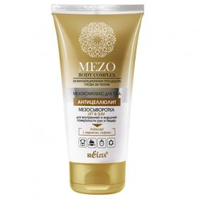 Bielita MEZOBODYCOMPLEX MEZOBODYCOMPLEX d / inner and outer surface and hips, 150 ml