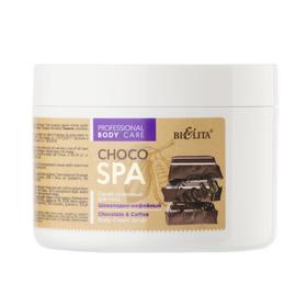 Скраб кремовый для тела BIELITA. Professional Body «Шоколадно-кофейный», 500 мл