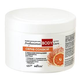Скраб солевой для тела BIELITA. Professional Body Care с маслами макадамии и грейпфрута, 600 г 68963