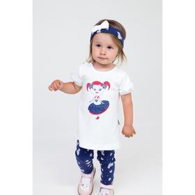 Комплект для девочки, цвет белый/синий, 68 см