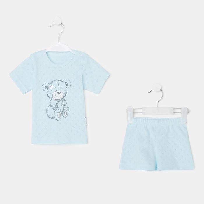 Комплект детский, цвет голубой, рост 80 см - фото 2722882