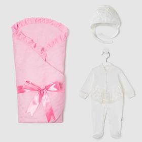 Комплект на выписку, цвет розовый