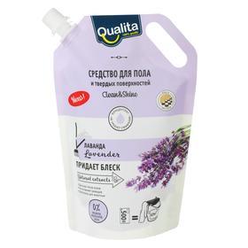 Средство для мытья пола и твердых поверхностей, QUALITA LAVENDER, дой-пак, 500 мл