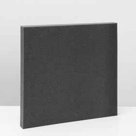 Губка прямоугольная запасная для фильтра,  50х50 см, толщина 5 см