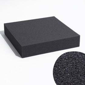 Губка прямоугольная запасная для фильтра,  50х50 см, толщина 10 см