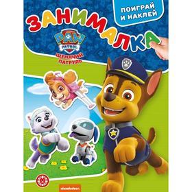 Занималка для малышей «Щенячий патруль»