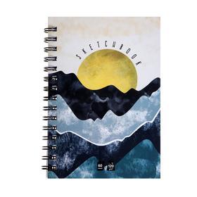 """Скетчбук А5, 60 листов на гребне """"Восход"""", твёрдая обложка, матовая ламинация, блок 120 г/м2"""