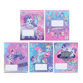 Тетрадь 12 листов в клетку My My Little Pony, обложка мелованный картон, блок офсет, МИКС