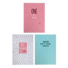 Театрадь А4, 48 листов в клетку Jewel, обложка мелованный картон, выборочный Уф-лак, блок офсет, МИКС