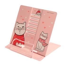 """Подставка для книг металлическая """"Вязаное счастье. Котики"""", с регулируемым наклоном"""