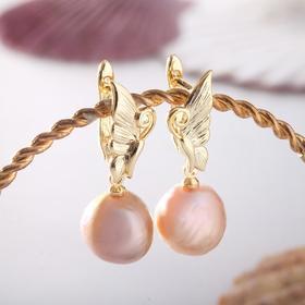 """Серьги """"Жемчуг"""" бабочка, цвет розовый в матовом золоте"""