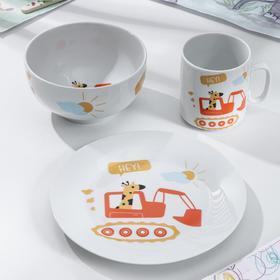 Набор посуды «Жираф Неу», 3 предмета: кружка, тарелка, тарелка глубокая