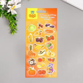 """Наклейки объемные Мульти-Пульти """"Фрукты, ягоды, овощи"""""""