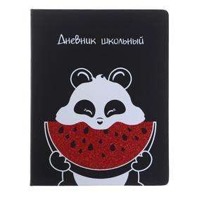 """Дневник универсальный для 1-11 классов """"Панда с арбузом"""", обложка из искусственной кожи, шелкография, ляссе, блок 80 г/м2, 48 листов"""