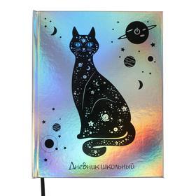 """Дневник универсальный для 1-11 классов """"Кот"""", твёрдая обожка, цветная печать, ляссе, блок 80 г/м2, 48 листов"""
