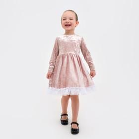 Платье для девочки KAFTAN «Куколка», розовый, рост 110-116, р.32