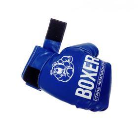 Children's Game Boxer Gloves Mix 51536