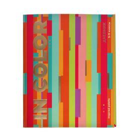 Дневник для 5-11 классов In color Bright pattern, интегральная обложка, глянцевая ламинация, тиснение фольгой, 48 листов
