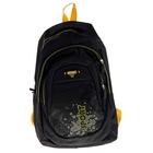 """Рюкзак молодёжный """"Миссури"""", 1 отдел, 2 наружных и 2 боковых кармана, цвет чёрно-желтый"""