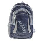 Рюкзак молодёжный Fashion 1 отдел, 2 наружных и 2 боковых кармана, цвет сине-серый