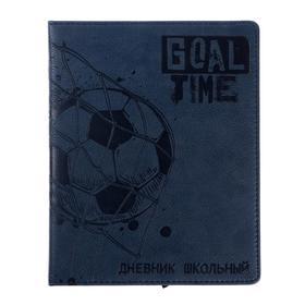 """Дневник универсальный для 1-11 классов """"Футбол"""", твёрдая обложка из искусственной кожи, тиснение, ляссе, 48 листов"""
