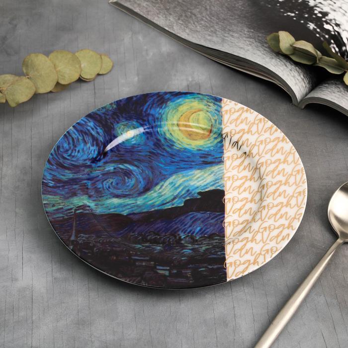 """Тарелка """"Van Gogh"""", 20 см - фото 890453"""