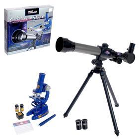 Набор учёного «Телескоп и Микроскоп», свет, 3-х кратное увеличение