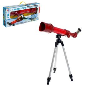 Telescope Children's
