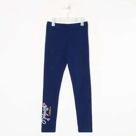Леггинсы для девочки, цвет тёмно-синий/принт, рост 122-128 см