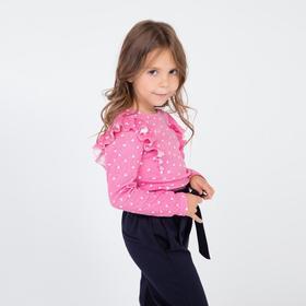 Лонгслив для девочки, цвет розовый/сердца, рост 104 см