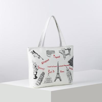 """Bag ladies """"Journey"""" for lining, zipper, color white"""