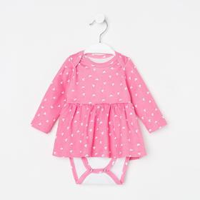 Боди-платье для девочки, цвет розовый/сердца рост 74 см