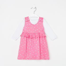 Комплект (боди, платье) детский, цвет розовый/сердца, рост 68 см