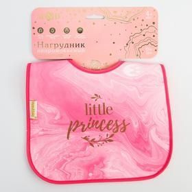 """Нагрудник """"Little princess""""  непромокаемый на липучке"""