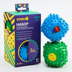A set of extensive, developing, massage balls,