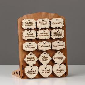 Стенд на ножках, мореный, с деревянными бирками и крючками (15 шт), комплект №1, 22х28 см