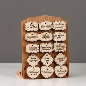 Стенд на ножках, мореный, с деревянными бирками и крючками (15 шт), комплект №2, 22х28 см