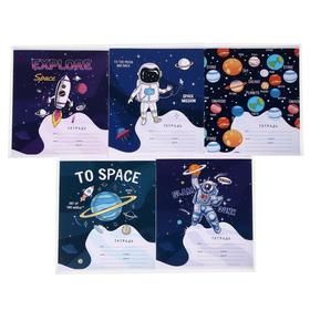 """Тетрадь 12 листов в клетку """"Космос.Space missione"""", обложка мелованный картон, блок офсет, МИКС"""