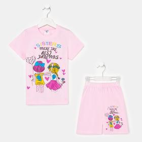 Комплект для девочки, цвет светло-розовый, рост 104-110 см (5)