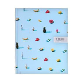Дневник универсальный для 1-11 классов Trend pattern, твёрдая обложка, матовая ламинация, выборочный лак, 40 листов