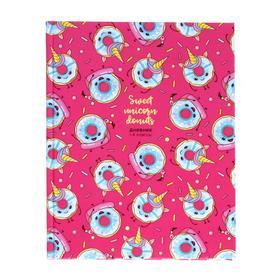 Дневник для 1-4 классов Pattern Donuts, обложка мелованный картон, матовая ламинация, выборочный лак, 48 листов