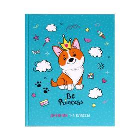 Дневник для 1-4 классов The cuties, обложка мелованный картон, матовая ламинация, выборочный лак, 48 листов