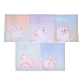 Тетрадь 12 листов в клетку Unicorn mystery , обложка мелованный картон, блок офсет, МИКС
