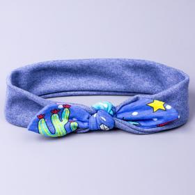 Повязка для девочки, цвет голубой/ананасы, размер 44-47 см (18 мес.)