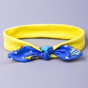 Повязка для девочки, цвет жёлтый/ананасы, размер 47-50 см (1,5-3 года)