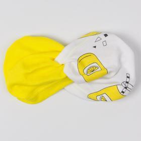 Повязка для девочки, цвет жёлтый/лимоны, размер 50-53 см (3-6 лет)